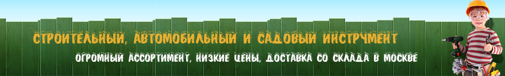 Партнер проекта - Строительный магазин Неотоп